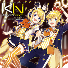 EXIT TUNES PRESENTS Kagaminext feat.鏡音リン、鏡音レン - 10th ANNIVERSARY BEST-